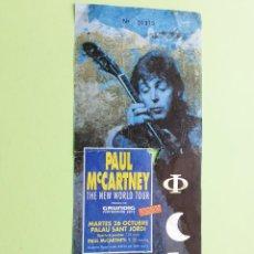 Billets de concerts: PAUL MCCARTNEY, ENTRADA CONCIERTO PALAU SANT JORDI, BARCELONA OCTUBRE 1993 + RESERVA DE ASIENTO. Lote 260800240