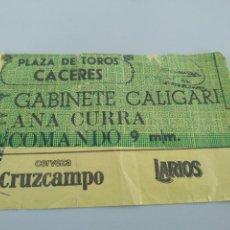Biglietti di Concerti: RESERVADA ENTRADA ANA CURRA GABINETE CALIGARI.COMANDO 9 MM. AÑOS 80, CACERES.. Lote 262305895