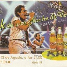Entradas de Conciertos: ENTRADA MIGUEL RÍOS GIRA EL ROCK DE UNA NOCHE DE VERANO. SAN SEBASTIAN.VELODROMO ANOETA. Lote 265876964