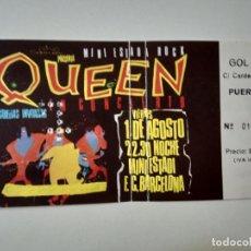 Biglietti di Concerti: QUEEN - ENTRADA CONCIERTO BARCELONA 1986 - TICKET.. Lote 267599384