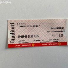 Billets de concerts: ENTRADA JOAN MANUEL SERRAT, BARCELONA, VER FOTOS.3,92 ENVÍO CERTIFICADO.. Lote 272786878
