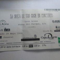 Entradas de Conciertos: ENTRADA DEL CONCIERTO DE LA OREJA DE VAN GOGH 2004. Lote 274409753