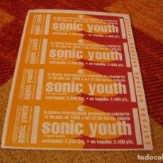 Entradas de Conciertos: SONIC YOUTH 4 ENTRADAS PRUEBAS DEL PROMOTOR SIN NUMERAR BARCELONA 1993 PROMOTER PROOFS. Lote 277598773