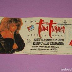 Entradas de Conciertos: ANTIGUA ENTRADA ORIGINAL CONCIERTO TINA TURNER ESTADIO LUIS CASANOVA DE VALENCIA DEL AÑO 1987. Lote 281991073