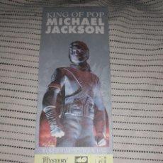 Billets de concerts: MICHAEL JACKSON ENTRADA HISTORY 1997 BARCELONA(CANCELADO). Lote 282264663