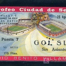 Coleccionismo deportivo: ENTRADA DEL IV TROFEO CIUDAD DE SEVILLA. 26 DE AGOSTO DE 1975.. Lote 10917687