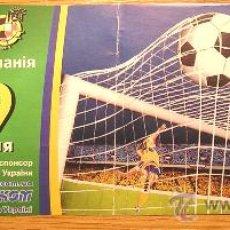 Coleccionismo deportivo: ENTRADA FUTBOL UCRANIA - ESPAÑA CLASIFICACION EUROCOPA 2004. Lote 26678402