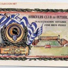 Coleccionismo deportivo: ENTRADA FUTBOL 1973 INAUGURACION ESTADIO RICO PEREZ , HERCULES ALICANTE , COLOCACION PRIMERA PIEDRA. Lote 65905466