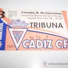 Coleccionismo deportivo: ENTRADA. Lote 10757134