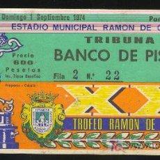 Collectionnisme sportif: ENTRADA DE FUTBOL DEL XX TROFEO CARRANZA. 1 DE SEPTIEMBRE DE 1974. Lote 12343111