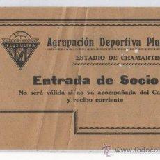 Coleccionismo deportivo: ENTRADA DE SOCIO DE FUTBOL PLUS ULTRA ESTADIO CHAMARTIN REAL MADRID. Lote 26528772