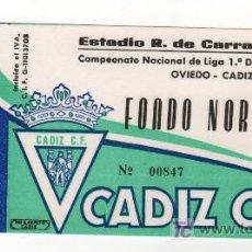 Coleccionismo deportivo: ENTRADA DE FUTBOL OVIEDO - CADIZ C.F. CAMPEONATO NACIONAL DE LIGA 1ª DIVISION. Lote 13626030