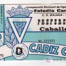 Coleccionismo deportivo: ENTRADA DE FUTBOL OVIEDO - CADIZ C.F. CAMPEONATO NACIONAL DE LIGA 1ª DIVISION. Lote 13626064