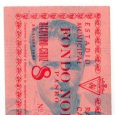 Coleccionismo deportivo: ENTRADA DE FUTBOL ESTADIO RAMON DE CARRANZA. ALCOYANO - CADIZ. 26 ENERO 1958. Lote 128831064