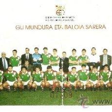 Coleccionismo deportivo: ENTRADA EUSKADI-YUGOSLAVIA. Lote 27318392