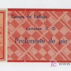 Coleccionismo deportivo: ENTRADA.CAMPO DE VALLEJO. LEVANTE U.D. AÑOS 50.. Lote 17908603