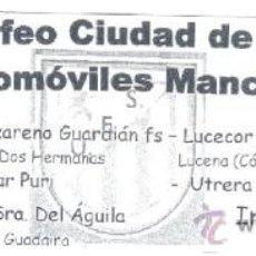 Coleccionismo deportivo: ENTRADA FUTBOL SALA NAZARENO GUARDIAN. Lote 19343032