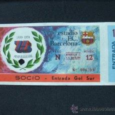 Coleccionismo deportivo: ENTRADA ESTADIO F.C. BARCELONA - 75 ANIVERSARI - MANCHESTER CITY - F.C. BARCELONA - . Lote 26083845
