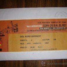 Coleccionismo deportivo: FINAL COPA DEL REY 2004. Lote 26606993