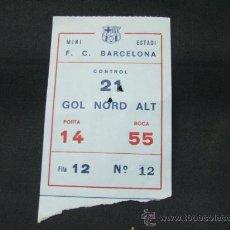 Coleccionismo deportivo: ENTRADA - MINI ESTADI F.C. BARCELONA - GOL NORD ALT - . Lote 24909546