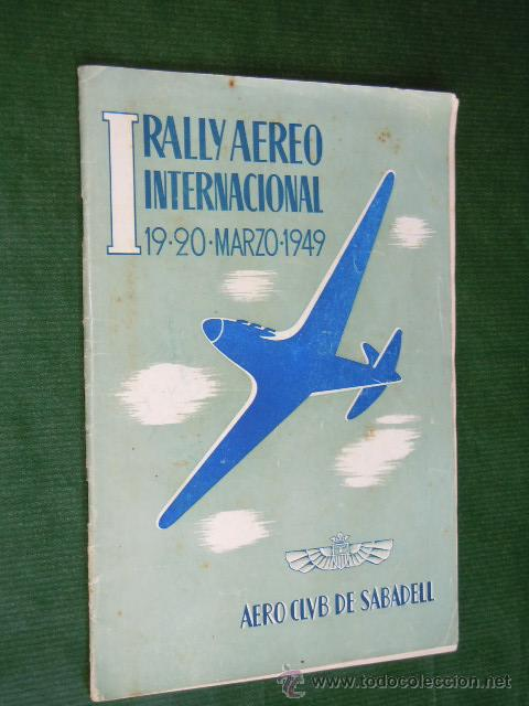 aereo o aero