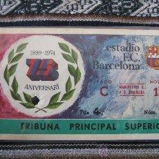 Coleccionismo deportivo: FUTBOL CLUB BARCELONA ENTRADA DEL 75 ANIVERSARIO BARÇA FC BARCELONA CF VER FOTO ES LA MISMA. Lote 25555100