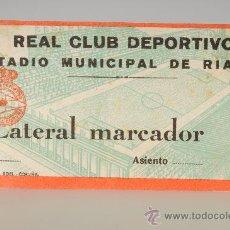 Coleccionismo deportivo: ENTRADA DE FÚTBOL REAL CLUB DEPORTIVO - ESTADIO MUNICIPAL DE RIAZOR. Lote 26072979
