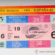 Coleccionismo deportivo: ENTRADA 2NDA FASE COPA MUNDIAL - FIFA- ESPAÑA 82, ESTADIO F.C. BARCELONA. Lote 26726735