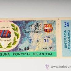 Coleccionismo deportivo: ENTRADA DE FÚTBOL ESTADIO F.C. BARCELONA - 75 ANIVERSARI SIN CORTAR NUEVA. Lote 26726948