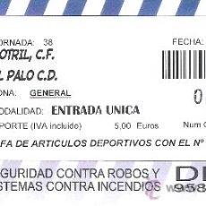 Coleccionismo deportivo: 1 ENTRADA DE PARTIDO FUTBOL - 15 MAYO 2011 - MOTRIL C.F - EL PALO C.D. Lote 27269325