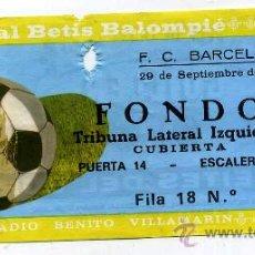 Coleccionismo deportivo: ENTRADA DEL PARTIDO REAL BETIS BALOMPIE - FC BARCELONA DE 29 DE SEPTIEMBRE 1984. Lote 27431899