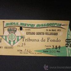 Coleccionismo deportivo: ENTRADA - ESTADIO BENITO VILLAMARIN - 24 ABRIL 1971 - R. BETIS - ESPAÑOL . Lote 27808903