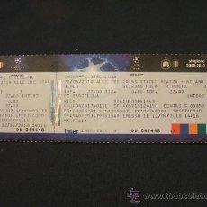 Coleccionismo deportivo: ENTRADA STADIO MEAZZA MILANO - SEMIFINAL CHAMPIONS LEAGUE - INTER - F.C. BARCELONA - 20/04/2010. Lote 27881345