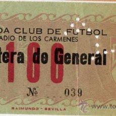 Coleccionismo deportivo: ANTIGUA ENTRADA DE FUTBOL. GRANADA CLUB DE FUTBOL. Lote 28129182