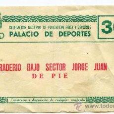 Coleccionismo deportivo: ENTRADA AL PALACIO DE DEPORTES MADRID. 1955. DELEGACIÓN NACIONAL DE EDUCACIÓN FÍSICA Y DEPORTES. Lote 28520114