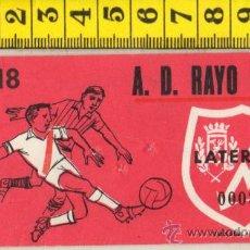 Coleccionismo deportivo: ENTRADA DE FUTBOL RAYO VALLECANO ESTADIO DE VALLECAS MADRID PUBLICIDAD SEGUROS ATLAS. Lote 28764429