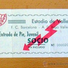 Coleccionismo deportivo: ENTRADA AL ESTADIO DE VALLECAS - RAYO VALLECANO BARCELONA. Lote 28886932