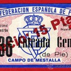 Coleccionismo deportivo: ENTRADA FUTBOL , PARTIDO INTERNACIONAL ESPAÑA AUSTRIA , 22 NOVIEMBRE 1959 ,ORIGINAL , EF3074. Lote 31131898