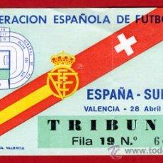 Coleccionismo deportivo: ENTRADA FUTBOL , PARTIDO INTERNACIONAL ESPAÑA SUIZA, 28 ABRIL 1982 ,ORIGINAL , EF3077. Lote 31131943