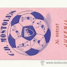 Coleccionismo deportivo: ENTRADA FUTBOL - CD MOSTOLES AÑOS 90. Lote 31386793