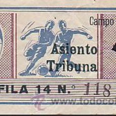 Coleccionismo deportivo: ENTRADA FUTBOL ESTADIO MESTALLA VALENCIA C.F.. Lote 31508615