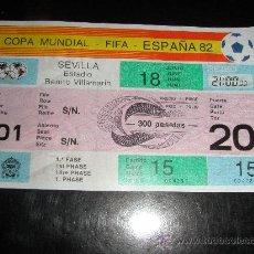 Coleccionismo deportivo: ENTRADA MUNDIAL FUTBOL 1982 PARTIDO 15 ESCOCIA V BRASIL SIN USO SEVILLA VILLAMARÍN. Lote 31552833