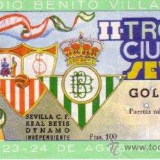 Coleccionismo deportivo: ENTRADA DEL II TROFEO CIUDAD DE SEVILLA - AÑO 1973 - SEVILLA - BETIS - DYNAMO - INDEPENDIENTE. Lote 31765180