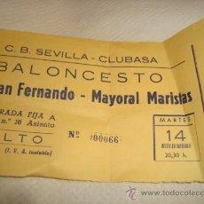 Coleccionismo deportivo: ENTRADA BALONCESTO, CAJA SAN FERNANDO, MAYORAL MARISTAS . Lote 31958744