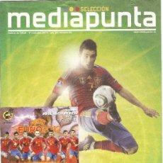 Coleccionismo deportivo: ENTRADA ENTRENAMIENTO SELECCION ESPAÑOLA ESTADIO RICO PEREZ ALICANTE. Lote 32014793