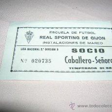 Coleccionismo deportivo: ENTRADA ESCUELA DE FUTBOL DE MAREO GIJÓN . Lote 32654853