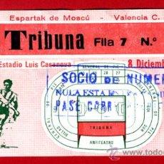 Coleccionismo deportivo: ENTRADA FUTBOL , VALENCIA ESPARTAK MOSCOU MOSCU RUSIA , COPA UEFA 1982 , ORIGINAL , EF3210. Lote 33077601