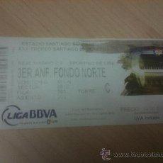 Coleccionismo deportivo: ENTRADA REAL MADRID - XXX TROFEO SANTIAGO BERNABEU. Lote 33784427