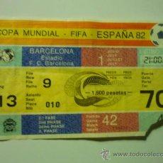 Coleccionismo deportivo: ENTRADA MUNDIAL DE FUTBOL -FIFA ESPAÑA 82 ESTADIO FC BARCELONA. Lote 36595930