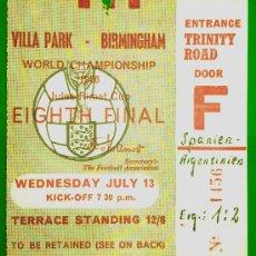Coleccionismo deportivo: ENTRADA FUTBOL MUNDIAL 1966 ESPAÑA - ARGENTINA. Lote 43356829
